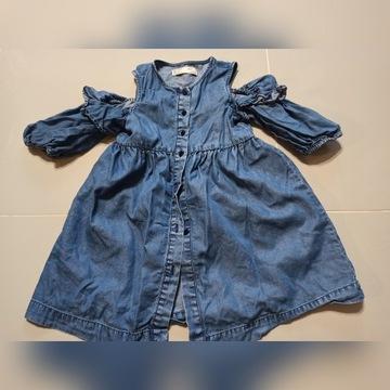 Zara 116 jeans bufki