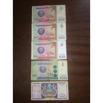 Uzbekistan 500 sum