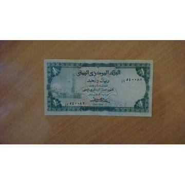 Yemen 1 rial