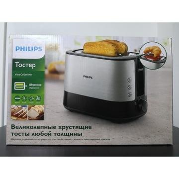 TOSTER PHILIPS HD2637/90 1000W SREBRNO-CZARNY