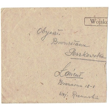 1945 r. list wojskowy, cenzura 129