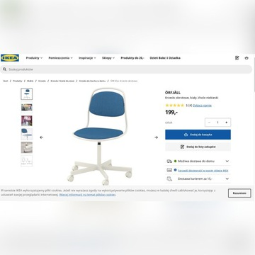 IKEA ORFJALL