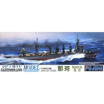 Japoński lekki krążownik NAKA
