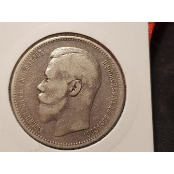 Rosja rubel 1896, srebro stan b. dobry. Inwestycja