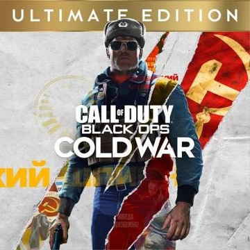Call of Duty: Black Ops Cold War | ED. DEFINITYWNA