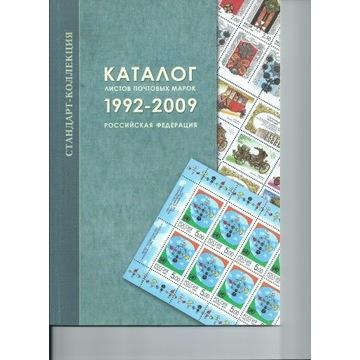 Katalog Arkuszy Rosji