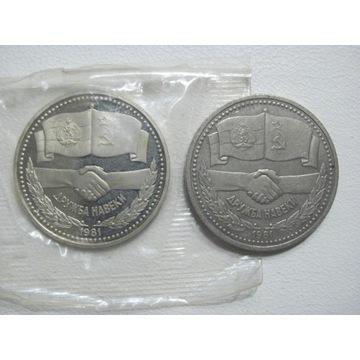 2 x 1 rubel 1981 Drużba - zw. i proof - od 1 zł.