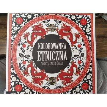 Kolorowanka etniczna. Wzory z całego świata