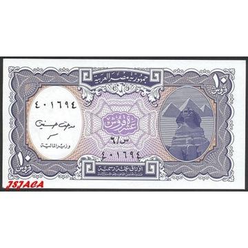 EGIPT 10 Piastrów 2002