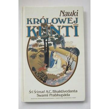 Nauki Królowej Kunti - twarda okładka, 1992