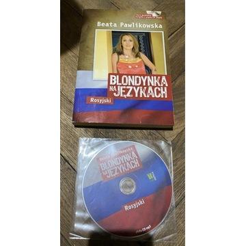 Pawlikowska, blondynka na językach - rosyjski
