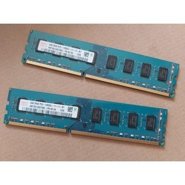 Pamięć RAM 8GB. DIMM  (2x4)  DDR3