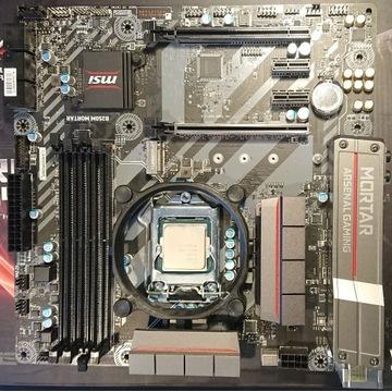 MSI B250M Mortar+Intel i5-6500 3.20GHZ+chłodzenie
