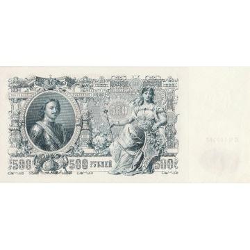 Rosja Carska BANKNOT 500 Rubli 1912 - DUŻY FORMAT