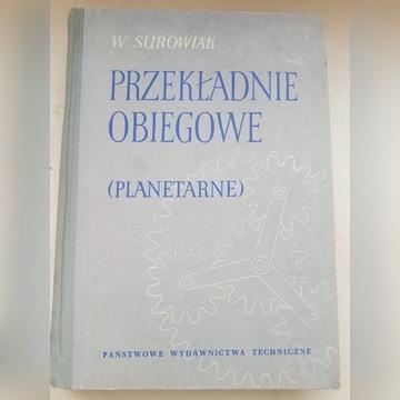Książka Przekładnie obiegowe(planetarne)