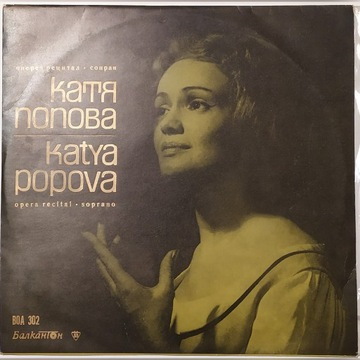 Opera Recital - Katya Popova, Sopran