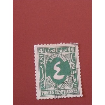 Znaczek Egipt