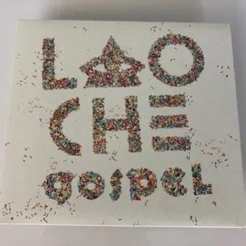 Lao Che - Gospel CD 1 wydanie unikat 2008