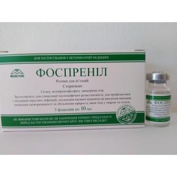Phosprenyl 10 ml