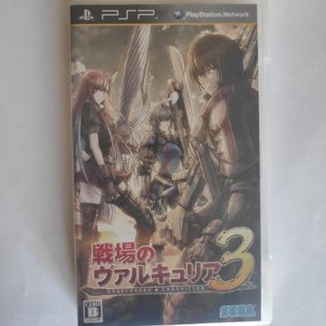 Valkyria Chronicles 3 PSP JAP UNIKAT
