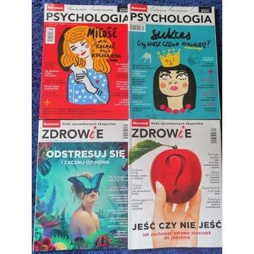 PSYCHOLOGIA i ZDROWIE Newsweek (4szt)