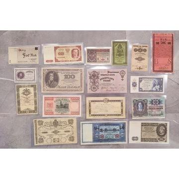 Kolekcja 17 Banknotów reprodukcji PWPW z 2006 roku