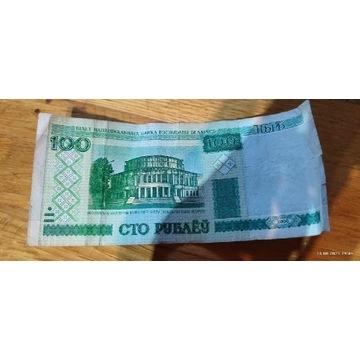Pieniądze kolekcjonerskie RUBLE