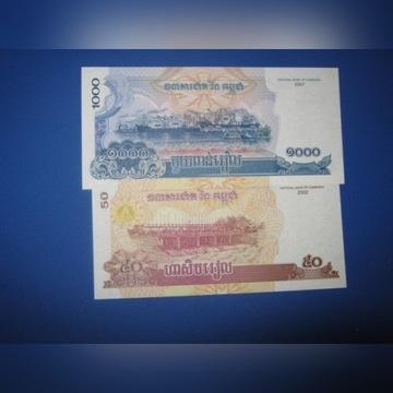 KAMBODŻA- 1000 Riels 2007 r.50 Riels 2002 r. UNC