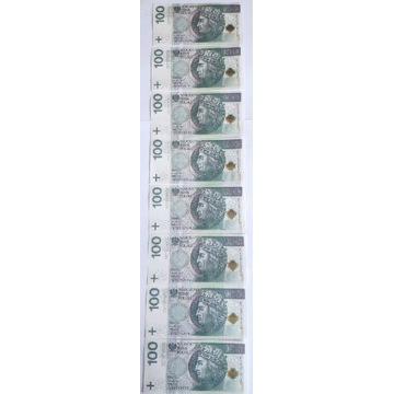 Banknoty Serii EY 2712179 - EY 2712177