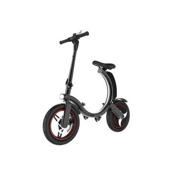 Hulajnoga elektryczna/rowerek elektryczny składany