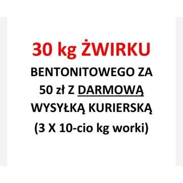 Żwirek dla kota 30 kg bentonitowy darmowa dostawa