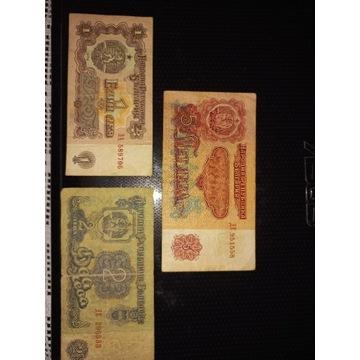 Banknoty Bułgari