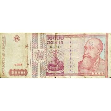 Banknoty 4szt, Rumunia 10000 lei 5000 lei 1000 lei