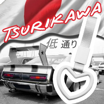 Tsurikawa tuning japan serce zawieszka JDM drift