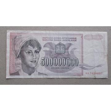 Jugosławia 500 mln dinarów 1993