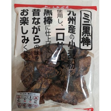 5xMini Kurobo jap. slodycz z b. cukru, maki i sody
