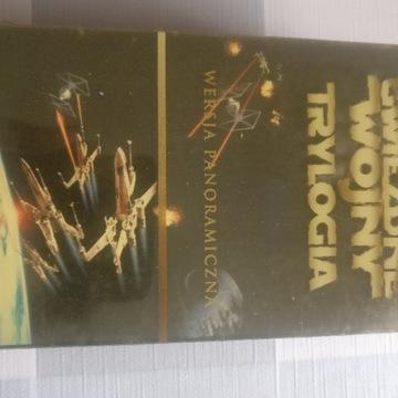 Trylogia Gwiezdne Wojny VHS