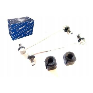MEYLE łącznik stabil guma prz Ford Focus MK1 98-04