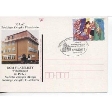 WYSTAWA FILATELISTYCZNA SPORT I TURYSTYKA 2000