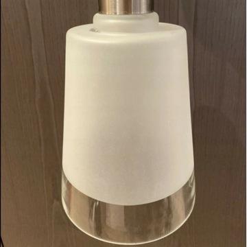 lampa wisząca Homebase Hampstead