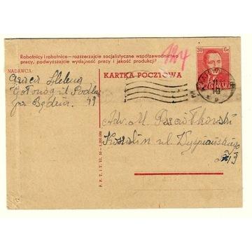 Kartka poczt. z 1951r z ciekawym hasłem propagando