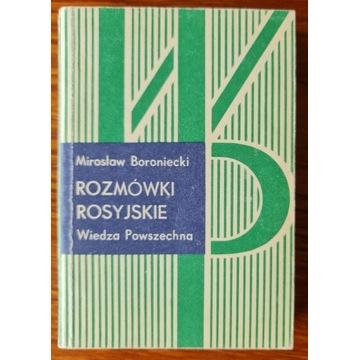 Rozmówki rosyjskie 1980