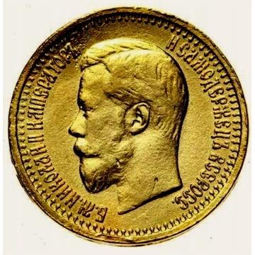 Rzadka Moneta 7.50 Rubli - Mikołaj II