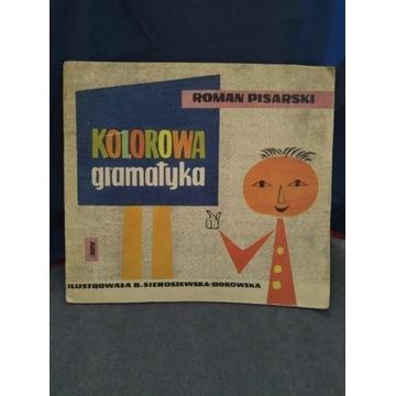Roman Pisarski Kolorowa gramatyka