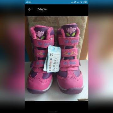 """Nowe buciki dla dziewczynki """" Frozen"""" 26"""