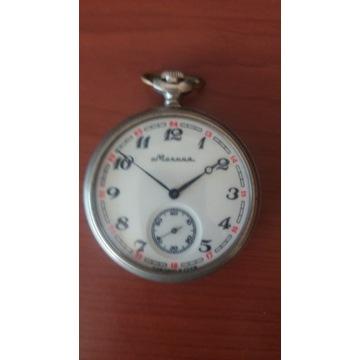 Zegarek kieszonkowy Mołnia-Wilki