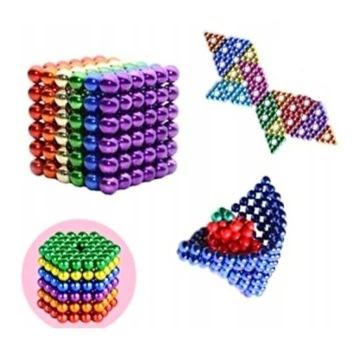 Nowe Kulki magnetyczne tęczowe aż 216 szt + box