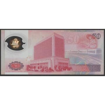Tajwan - 50 juan (yuan) - 1990 - stan bankowy UNC