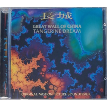 Tangerine Dream Great Wall of China CD