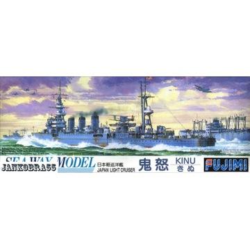 Japoński lekki krążownik KINU